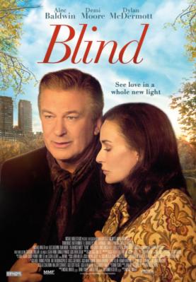 BlindPoster